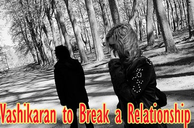 break a marriage